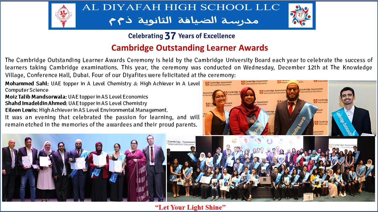 Al Diyafah High School [National curriculum of England in