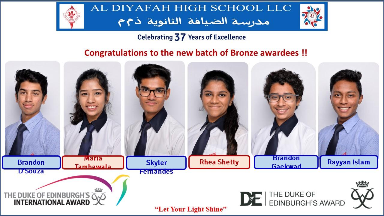 Al Diyafah High School LLC [National curriculum of England