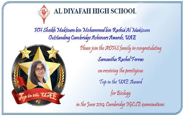 Aldiyafah